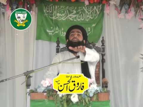 Allama Farooq Ul Hassan (Part 1) (URS 2013 Dhooda Sharif) AL-Qasim Trust