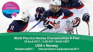 США : Норвегия