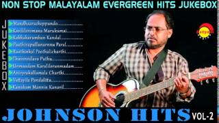 Padmasree Bharath Dr. Saroj Kumar - Johnson Hits Vol-2 Audio Jukebox