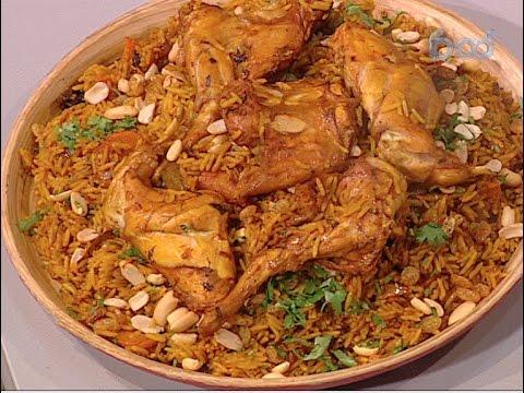 طريقة عمل أرز بخاري بالارانب علي طريقة الشيف #ساره_عبدالسلام من برنامج #سنه_اولي_طبخ #فوود