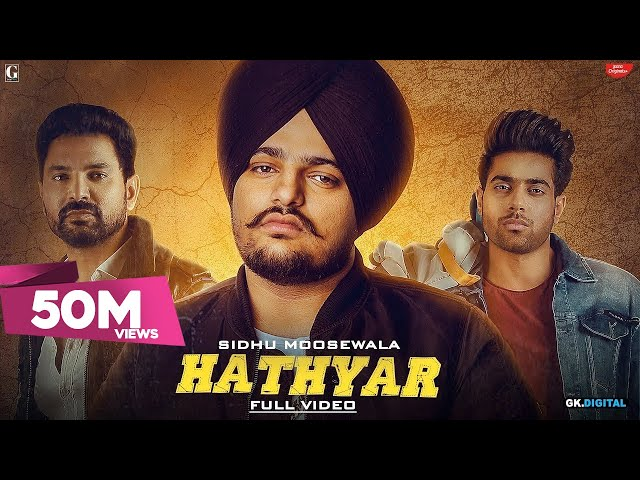 Hathyar : Sidhu Moose Wala (Full Video) Guri | Kartar Chema | Sikander 2 | Releasing On  2 August thumbnail