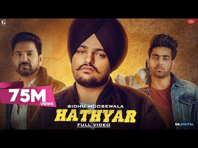 Hathyar : Sidhu Moose Wala (Full Video) Guri | Kartar Chema | Latest Punjabi Songs 2019 thumbnail