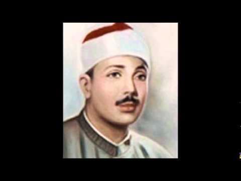 Qari Abdul Basit Abdus-Samad - Surah Rum (Murattal)