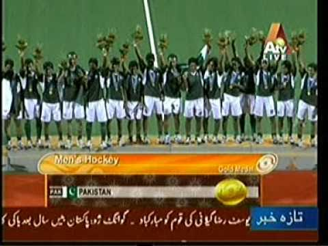 National Anthem Pakistan Hockey Team | Gold Medal - Asian Games...