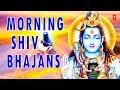Morning Hanuman Bhajans Best Collection I Hariharan Lata Mangeshkar Hariom Sharan Anuradha Paudwal