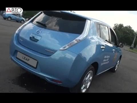 Электромобили Mitsubishi i-MiEV, Renault Fluence Z.E., Nissan LEAF