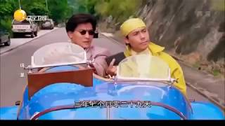 TÊN LÁU CÁ - Phim hài Hongkong cũ mà hay - Lưu Đức Hoa