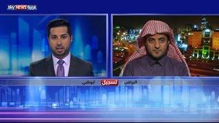 زواج القاصرات يثير عاصفة جدل بالسعودية