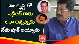 Actor andamp; TDP MP Murali Mohan Says About Sr NTRand#39;s Determination | Balakrishna
