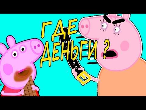 Свинка пеппа новые серии 2018 года видео
