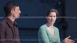 Trailer MARY PAGE MARLOWE - EINE FRAU