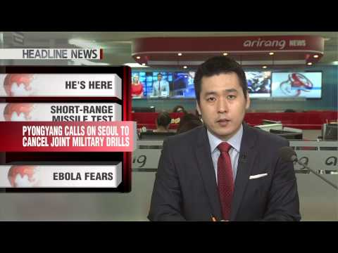 HEADLINE NEWS 17 THU 0814