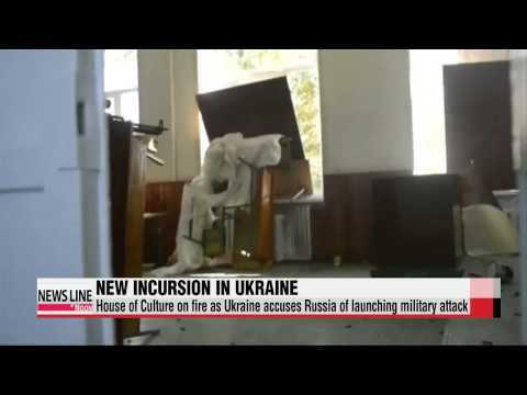 NEWSLINE AT NOON 12:00 Ukraine accuses Russia of new military incursion, dampeni