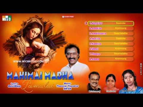 Swarnalatha, Krishnaraj & Sasireka | Mahimai Matha Paamalai | Latest New Tamil Christian Song