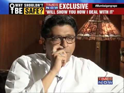 Raj Thackeray : Ill show them how its done - Exclusive Interview...