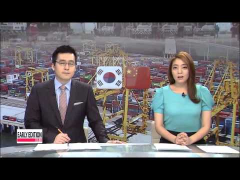 EARLY EDITION 18:00 N. Korea proposes discussing Asian Games participation via letter exchange