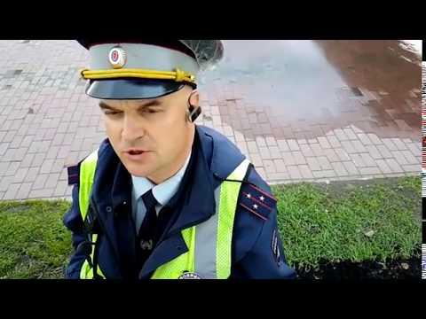 Заезд на 6км МКАД, Знакомство с полицией