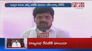 TDP  Minister Kollu Ravindra  Controversial Comments On BJP Party