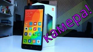 ОБЗОР КАМЕРЫ Xiaomi Redmi 3 (camera review)