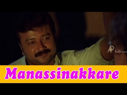 Manassinakkare Malayalam Movie - Jayaram Comes To Sheela's Support | Climax Scene video