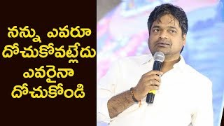 Director Harish Shankar Funny Speech @ Nannu Dochukunduvate Pre Release Event