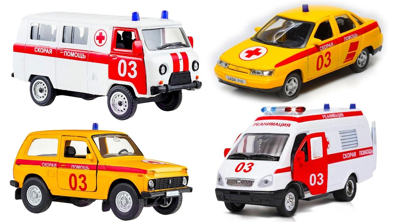 Машинки мультики. Полицейская