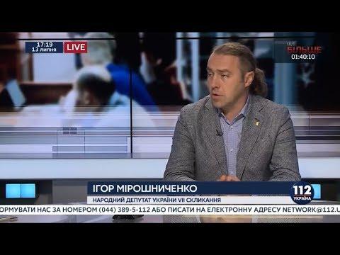 Українська влада й досі не позбавилась совєцької номенклатури, ‒ Ігор Мірошниченко