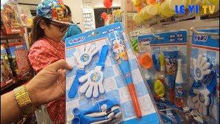 Lần đầu đi Cửa Hàng Đồ Chơi Trẻ Em Hàn Quốc Minigood Shop giá chỉ từ 39.000đ
