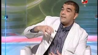 حمزه الجمل وتطوير الكره المصريه جـ1
