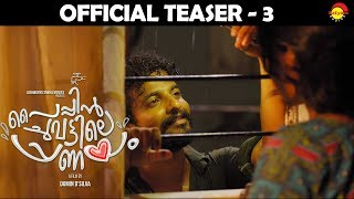 Paipin Chuvattile Pranayam Official Teaser 3 | Neeraj Madhav | Reeba Monica
