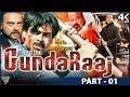 Aaj Ka Gundaraj(2005) Hindi Dubbed Movie | Part 01| Pawan Kalyan, Bramhanandam, Sunil | Eagle Movies