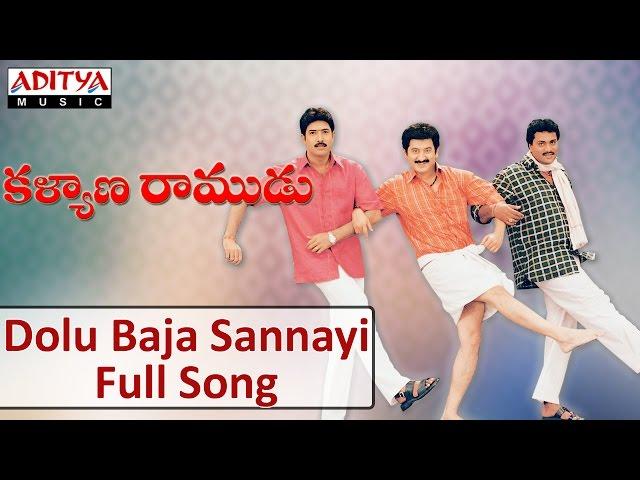 Dolu Baja Sannayi Full Song II Kalyana Ramudu Movie II Venu, Nikhitha