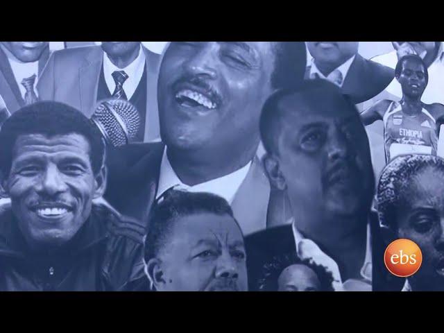 Ethio Business | Ethiopian Entrepreneurs