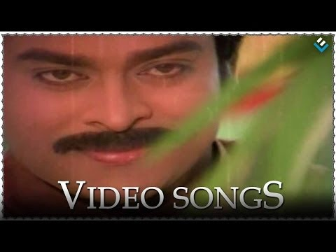 Ee Champaku Selaviyaku Video Song - Donga Mogudu  Telugu Movie video
