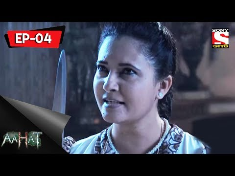 Aahat (bengali)  : Video Game - Episode 4 video