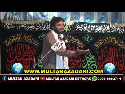 Zakir Qadeer Raza Ghori I 25 Rajab 2019 I Imam Bargah Qasr-e-Batool s.a ShujaAbad Road Multan