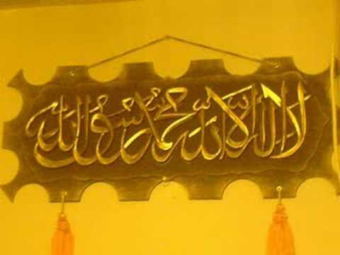Wo nabiyon Main Rehmat Laqab