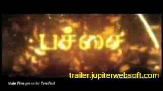 Pachai Engira Kaathu - Pachai Engira Kaathu Movie Trailer High Quality Video