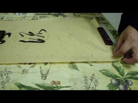 0 Improvization & Critique on Chinese Calligraphy After Concert & Water Writing