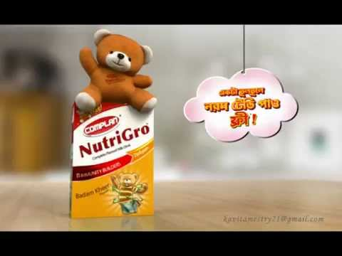 Complan Nutri Gro video