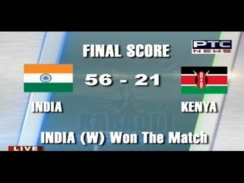 India vs Kenya | Women's | Day 3 | Pearls 4th World Cup Kabaddi Punjab 2013