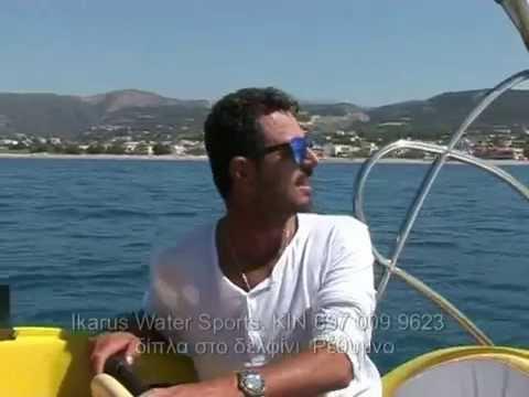 Ikarus Water Sports  Réthymnon Greece