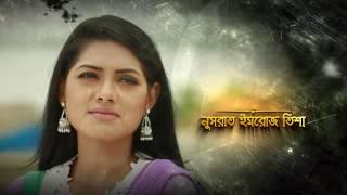 Eid Drama 2016 Mirror Game | আয়না খেলা | Bangla Natok Tisha
