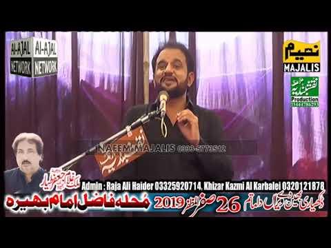 Zakir Malik Ali Raza Khokhar at Bhera(Jalsa Zakir Ghulam Jafar Tayyar) 26Safar 2019