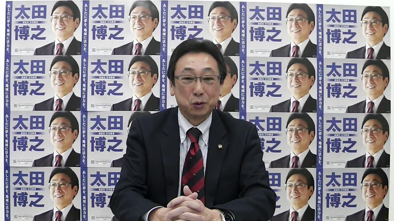 太田博之の画像 p1_17