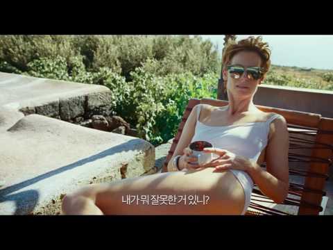 [감자의 3류 비평] 비거 스플래쉬 (A Bigger Splash, 2015) 예고편