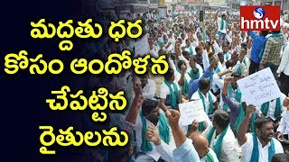 Turmeric and Red Corn Farmers Protest Continues at Nizamabad | hmtv