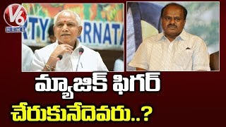 Karnataka Political Tension : JDS On Pressure | BJP Confident On Defeating JDS