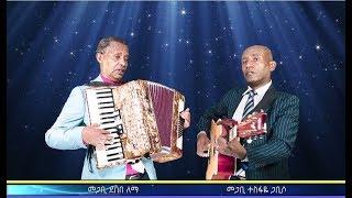 Tesfaye Gabiso(Pastor) and Debebe Lemma(Pastor)