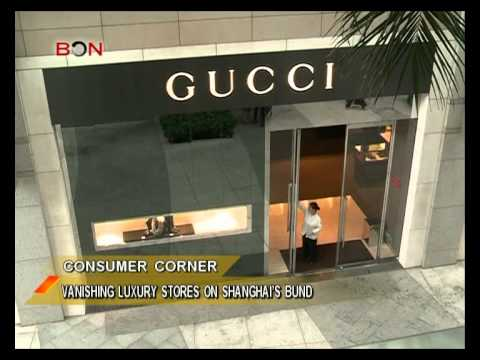 Vanishing luxury stores on Shanghai's bund  - China Price Watch- August 11, 2014 - BONTV China